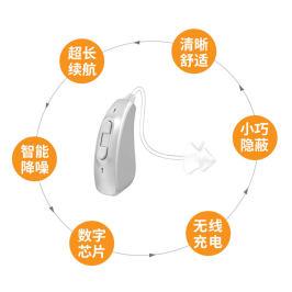 AST欧仕达助听器H2隐形充电数字耳背式双耳年轻老人耳聋耳背专用