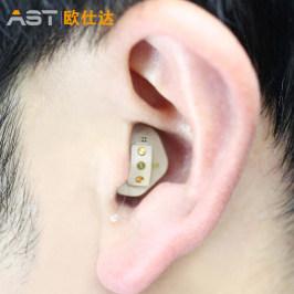 AST欧仕达USB充电数字6通道无线隐形助听器老人耳聋耳背专用