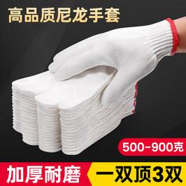 120双手套劳保耐磨工作防滑白色工地干活棉纱线汽修加厚尼龙手套