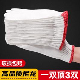手套劳保耐磨工作白色棉纱棉线工地干活防滑加厚尼龙男工劳动手套