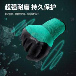发泡王手套劳保耐磨工作橡胶加厚防护透气工地干活带胶皮劳保手套