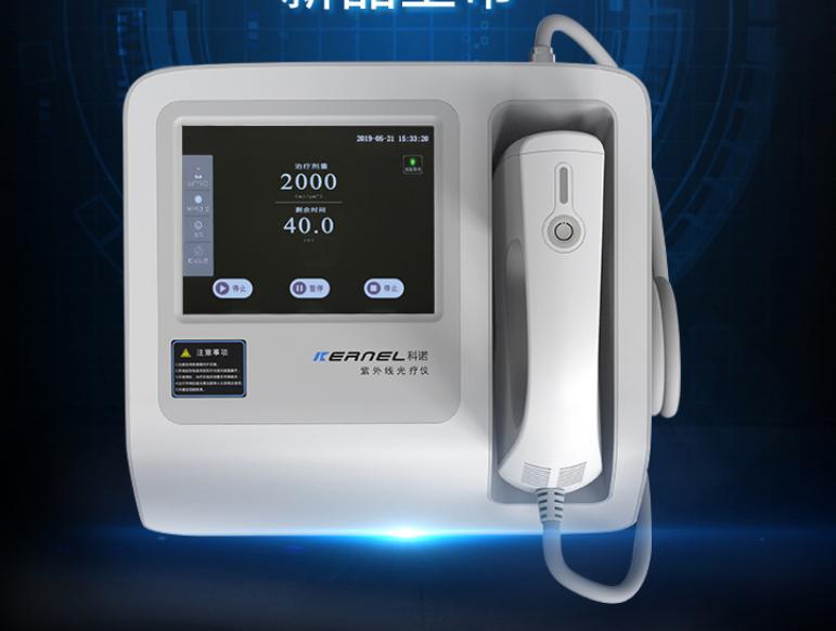 科诺白癜风光疗仪家用银屑病uvb紫外线灯治疗仪医用308nm准分子光
