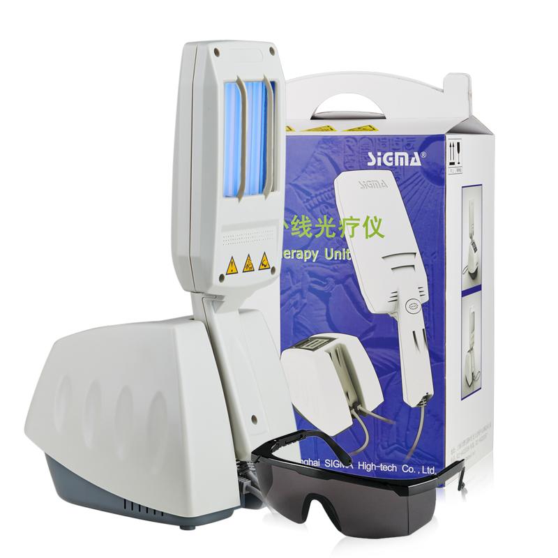 希格玛白癜风光疗仪银屑病治疗仪紫外线治疗皮肤病灯窄谱uvb理疗