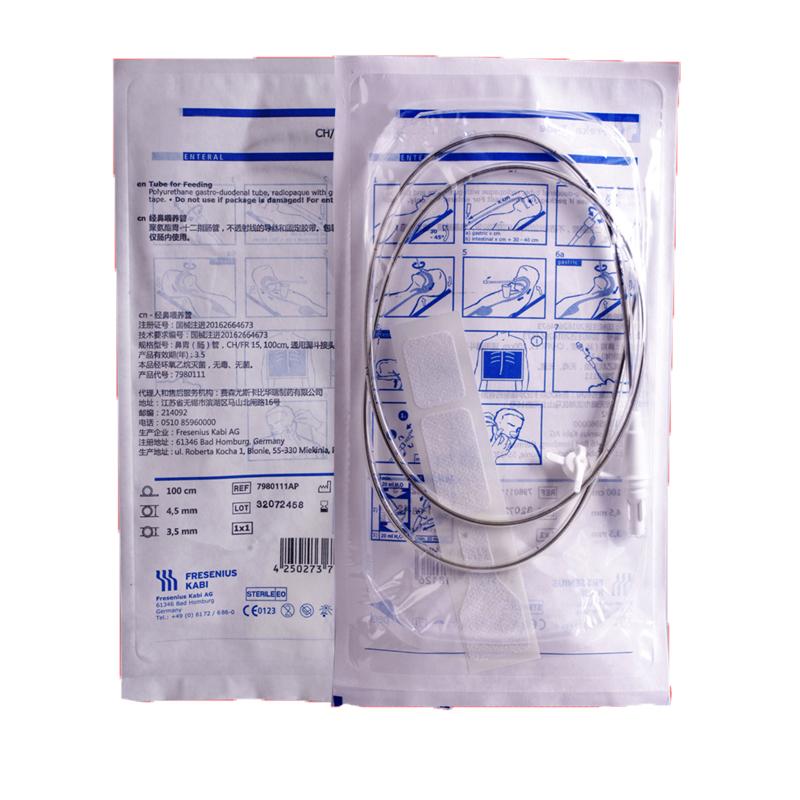 胃管流食管长期带导丝经鼻喂养硅胶通用德国进口FreKa鼻饲管医用