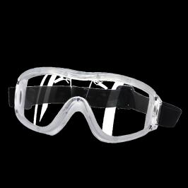 护目镜儿童幼儿园学生防风沙实验防冲击防飞溅防弹弓水弹防护眼镜