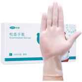 一次性医用PVC橡胶检查手套乳胶医护专用医疗医生TPE丁晴手术外科