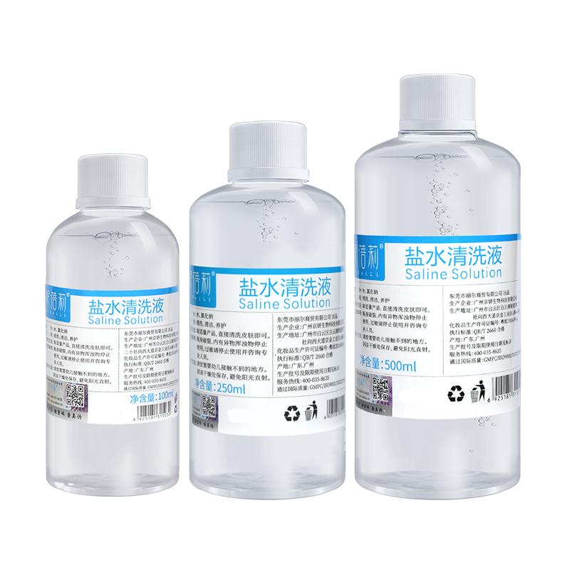 妮蓓莉4瓶500ml氯化钠生理性盐水湿敷祛痘洗鼻纹绣消毒生理海盐水