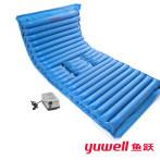 鱼跃防褥疮垫22管带便孔卧床病人护理充气床垫单人老人家用医用垫