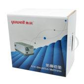 鱼跃防褥疮垫条纹式22管防止褥疮床垫 静音型气泵充气垫