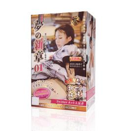 日本知一妹妹COSER倒模私处复刻成人性玩具自慰男用誉名器梦新章