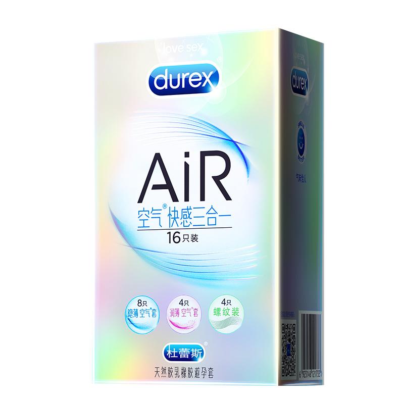 杜蕾斯Air空气避孕套超薄女士专用安全套男用官方旗舰店正品官网
