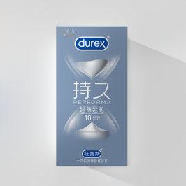【超薄持久】杜蕾斯超薄持久避孕套男用延时装安全套女旗舰店正品
