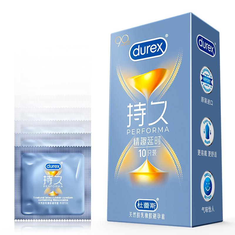 杜蕾斯避孕套男士专用旗舰店正品超薄安全套官方官网延时避育套套